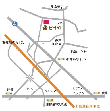 かふぇどうやの地図